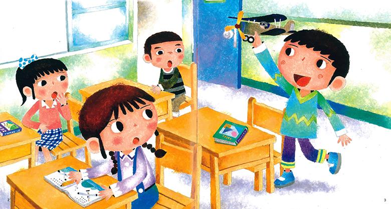班上有怪怪的同學,該怎麼教孩子面對?