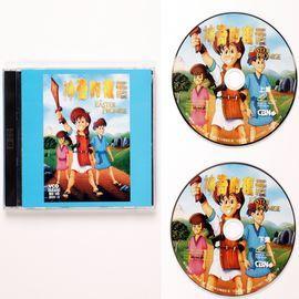 神奇的復活 ( VCD )