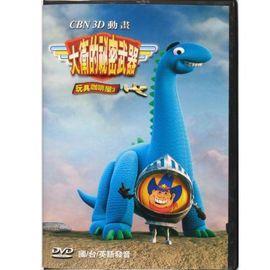 大衛的秘密武器 ( DVD )