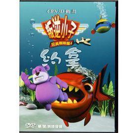 叛逆小子約拿 ( DVD )