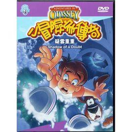 疑雲重重 ( DVD )
