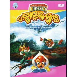 雪崩歷險記 ( DVD )