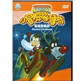 小冒險家 超級聖誕節 ( DVD )