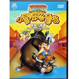 西部小英雄 ( DVD )