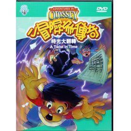 時光大翻轉 ( DVD )