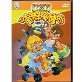 搶嬰大戰 ( DVD )
