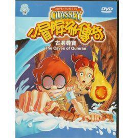 古洞尋寶 ( DVD )