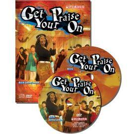 Get Your Praise On ( CD + DVD ) 影音有陣列