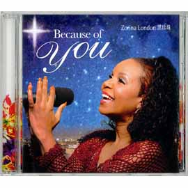 Because of You ( CD )