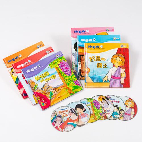 睡夢鄉 25-30集