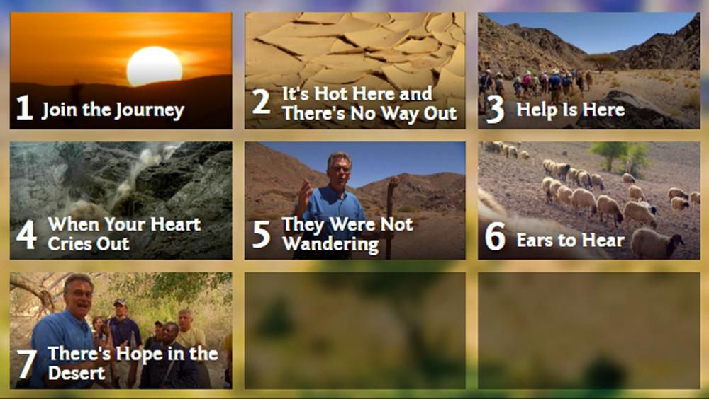 讓全世界都知道 第十二集:在曠野中與神同行