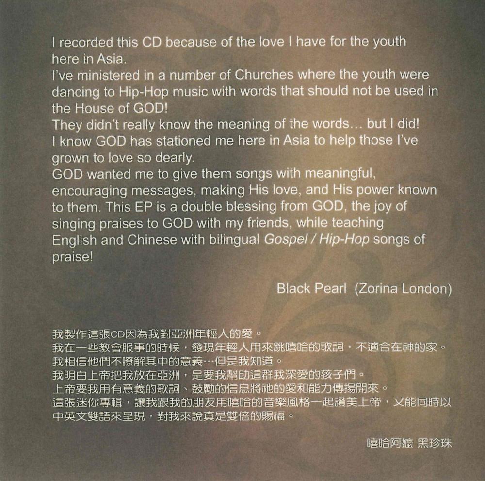現在禱告 It's Time to Pray( CD )