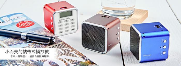 睡夢鄉1-42集SD卡組+棕色音箱