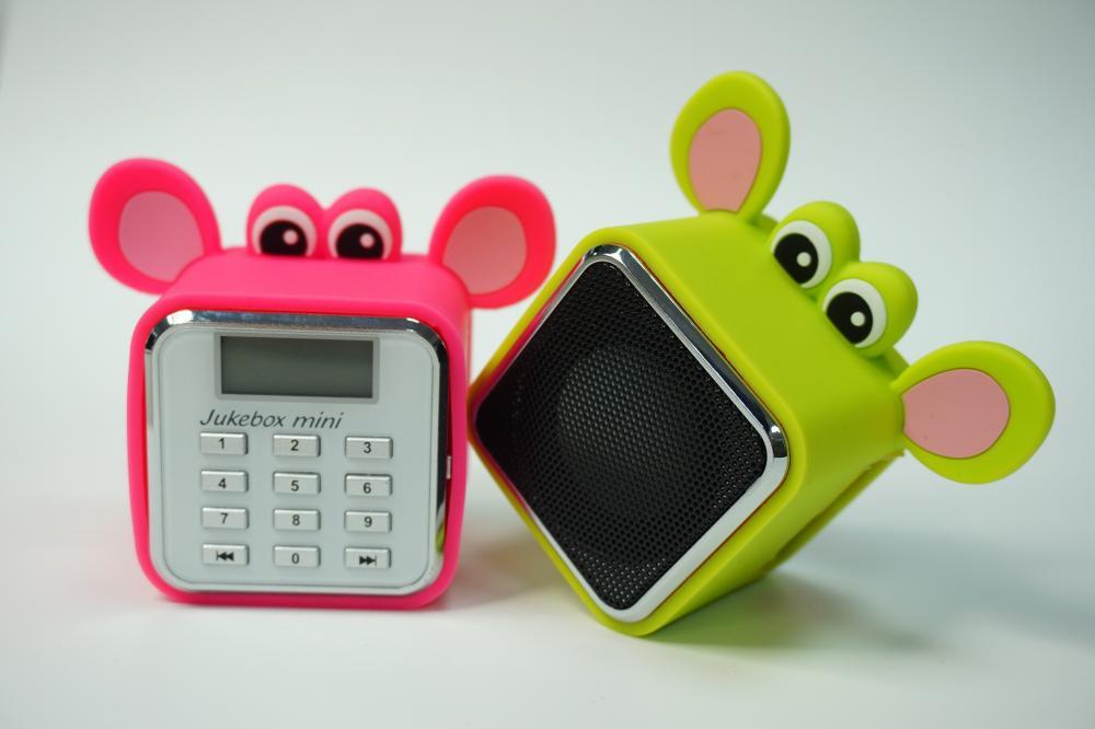 Kids Jukebox保護套-粉