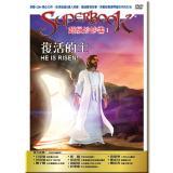 超級妙妙書 Ⅰ:復活的主