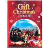 愛的禮物—2009 聖誕音樂會DVD