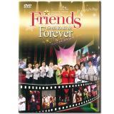 永恆的朋友—2011聖誕音樂會DVD