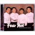 Fear Not ( CD )